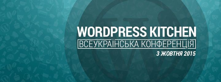 WordPress Kitchen